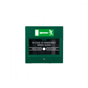 Emergency exit button